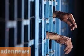 السلطات الامنية بحضرموت تفرج عن 30 معتقلا من سجن معسكر الريان