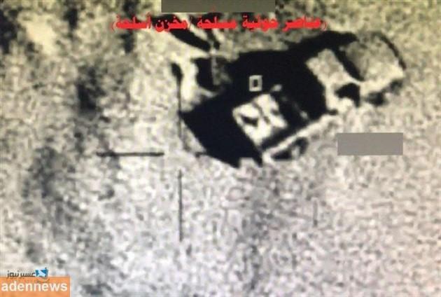 شاهد بالصور… هذا ما حدث للحوثيين على حدود المملكة أمس الاثنين!!