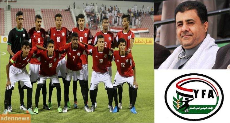 منتخب كرة اليمن ، يشاطر الوطن احتفاله على طريقته