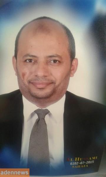 الباحث اليمني محمد احمد المنصري يناقش رسالة الدكتوراة بجامعة قناة السويس في مصر
