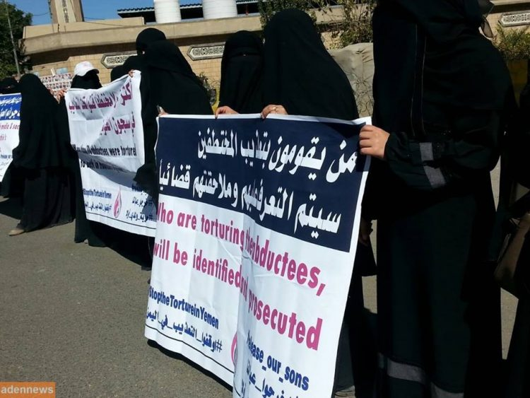 رابطة امهات المختطفين: الحوثيون يمنعون للشهر الثاني على التوالي زيارة المختطفين في الامن السياسي