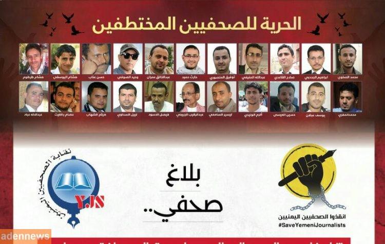 الاتحاد الدولي للصحفيين يرحب بالتزام ممثلي الحكومة بمسؤولياتهم لتمكين الصحفيين من العمل بأمان