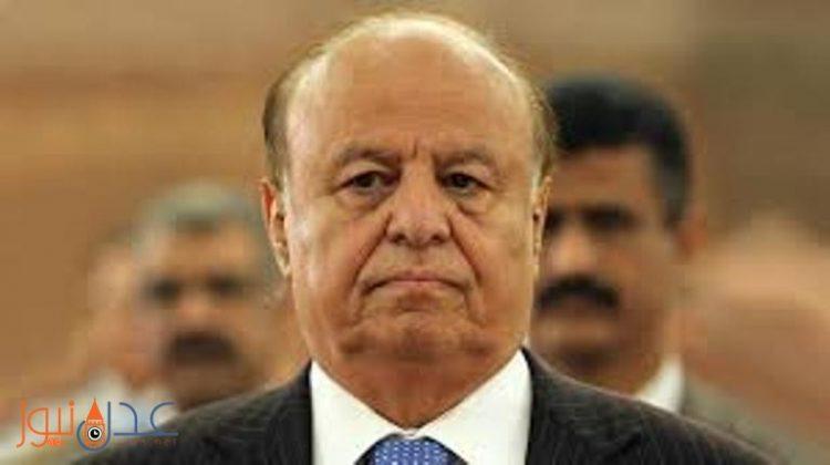 الرئيس اليمني: مجلس النواب سيعقد اولى جلساته في العاصمة المؤقتة عدن نهاية اكتوبر القادم