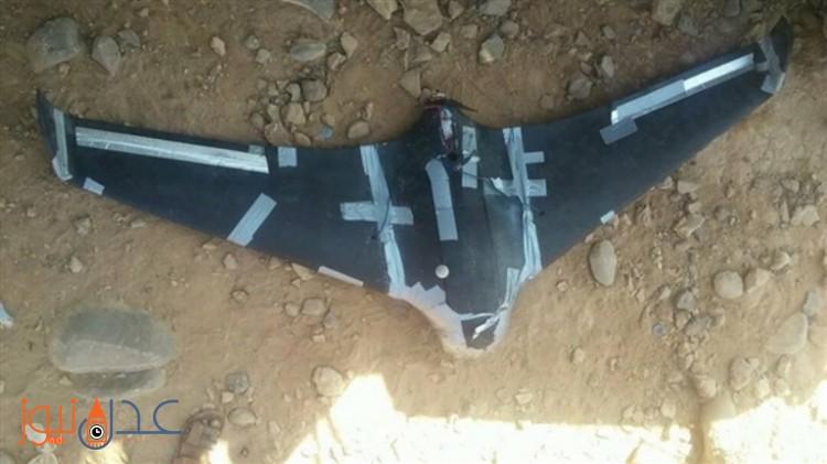 قوات الجيش الوطني تعلن اسقاط طائرة تجسس تابعة للحوثيين في الجوف
