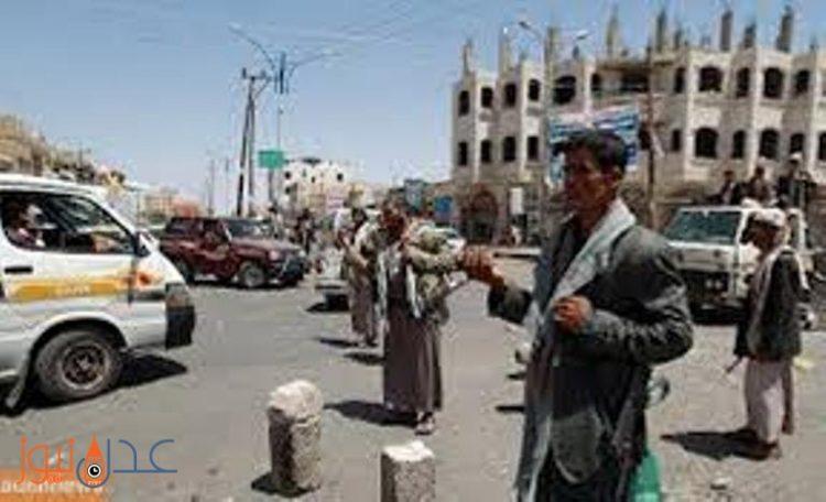 مليشيا الحوثي تعين اكاديميين موالين لهم في جامعة اب بعد ان فصلت 26 اكاديميا من اساتذة الجامعة