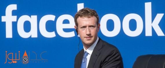 زوكربيرغ يبيع 75 مليون سهم يمتلكها بفيسبوك لتمويل نشاطاته الخيرية
