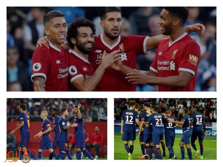 مباريات قوية في الجولة الثانية من دوري ابطال اوروبا