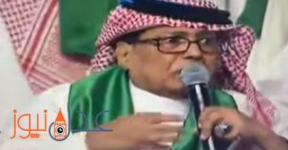 شاهد الفنان ابوبكر سالم يُكرم بصفته رمزاً وطنياً فنياً في اليوم الوطني السعودي