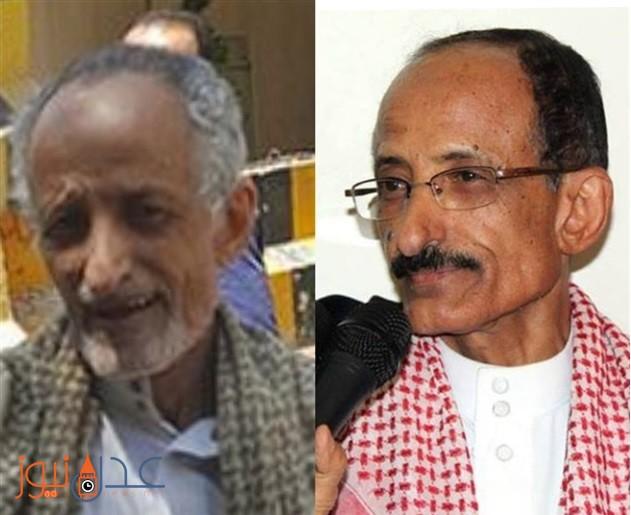 """كيف أصبح الصحافي يحيى الجبيحي بعد خروجه سجون الحوثيين في صنعاء """"صور"""""""