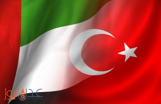 """""""مجتهد"""" يكشف عن تمويل """"الامارات"""" لحملة شراء مؤسسات إعلامية تركية"""