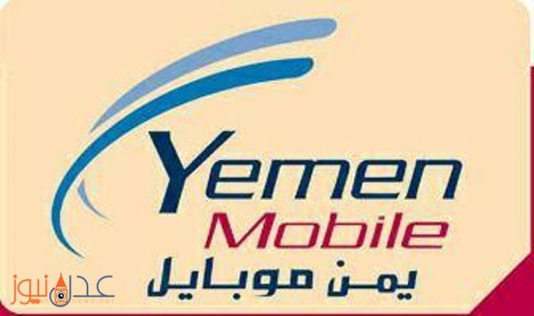 مليشيا الحوثي تعتدي على شركة يمن موبايل واحد الموظفين يقول: (هذا هو الارهاب يعينه)