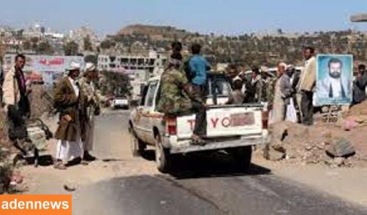 مليشيا الحوثي تقتل مدنيا في إب امام افراد اسرته