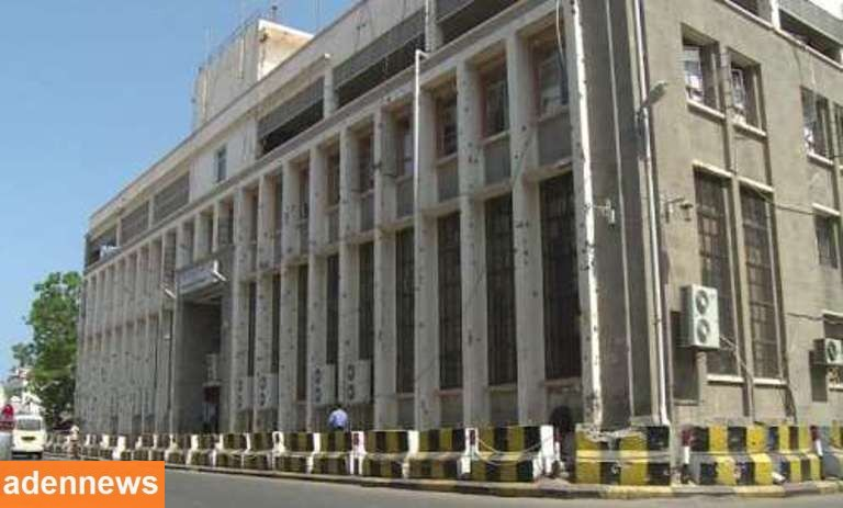 وكيل محافظ البنك المركزي اليمني: ابلغنا البنوك التجارية نقل مقراتها الى عدن