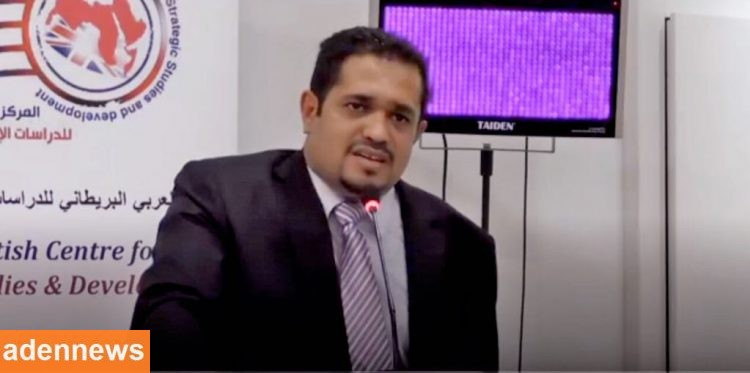 الحكومة اليمنية: ما تضمنه تقرير المفوض السامي لحقوق الانسان حول الاوضاع في اليمن مغالطات وانحياز كبير