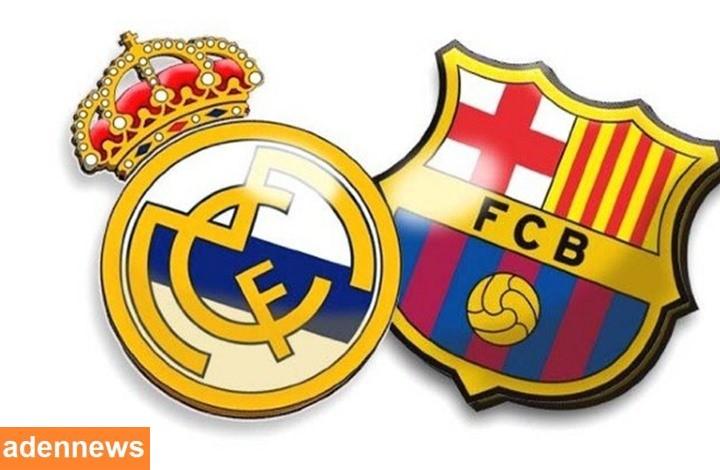 """منافسة شديدة بين برشلونة وريال مدريد حول هذا """"النجم"""" (صورة)"""