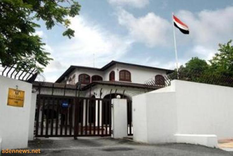 ماليزيا توافق على تمديد الاقامة لليمنيين المتواجدين على اراضيها لمدة عامين
