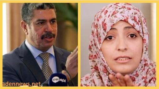 توكل كرمان تهاجم خالد بحاح وتسخر منه بعد مهاجمته الحكومة الشرعية