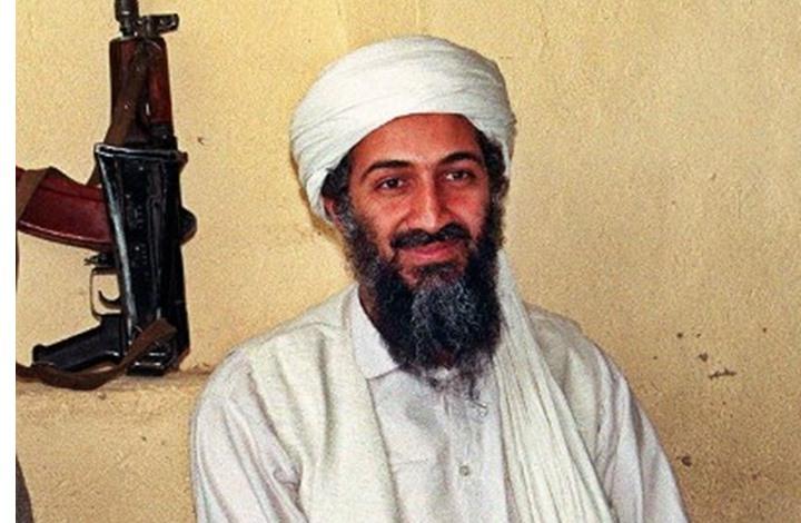 شاهد أسامة بن لادن يظهر مع منتخب البيرو ويثير جدلا واسعا (صورة)
