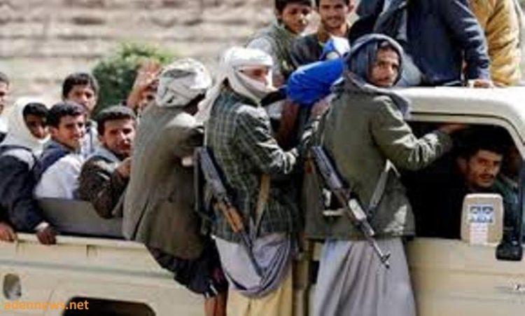 مليشيا الحوثي تنقل قيادات ومشرفين تورطوا في قضايا فساد مهولة إلى محافظات أخرى بأسماء حركية جديدة