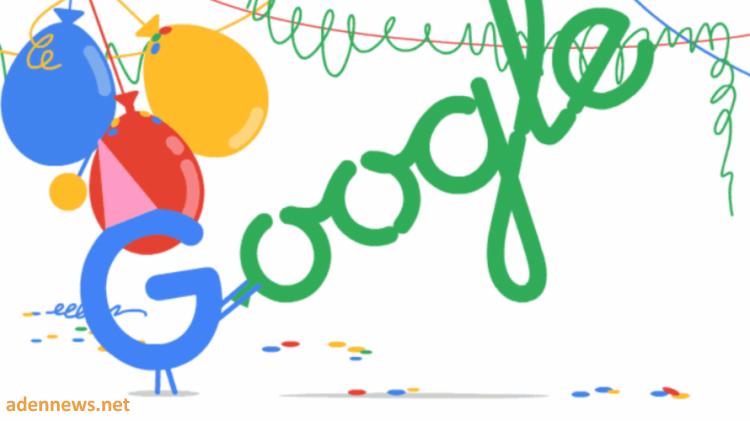 """تعرف على """"15"""" مدهشة عن شركة جوجل في عيدها السنوي التاسع عشر"""