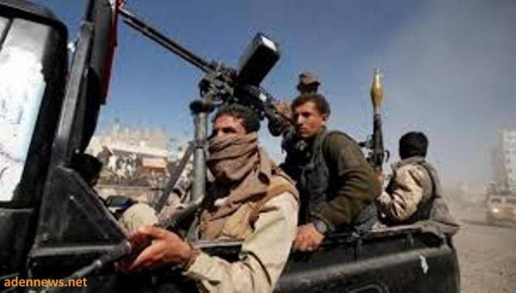 مليشيا الحوثي تقتحم مقر وزارة الصحة في صنعاء