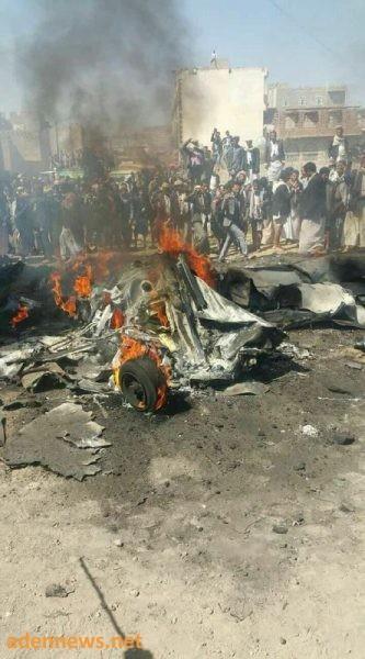 قبل قليل… دفاعات مليشيا الحوثي تزعم اسقاط طائرة تجسس امريكية بصنعاء صباح اليوم (صور)