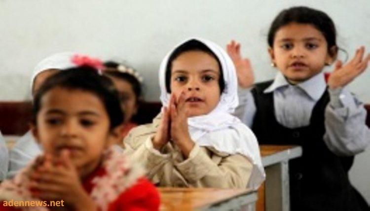 اليمن: عام دراسي مؤجل