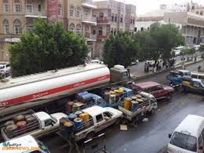 وزارة النفط تناقش خطة تشغيل فرع الشركة في تعز وتزويد تعز بالمشتقات النفطية
