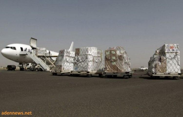 وصول طائرة شحن اغاثية تابعة لبرنامج الغذاء العالمي الى مطار صنعاء وعلى متنها 85 طن من الاغاثة