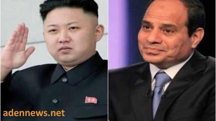 القصة الكاملة لاختفاء أكبر شحنة عسكرية تم تهريبها من كوريا الشمالية إلى مصر