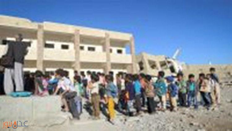 في اليوم العالمي للمعلمين… معلمي اليمن عاجزون عن توفير لقمة العيش التي تضمن بقائهم واسرهم على قيد الحياة