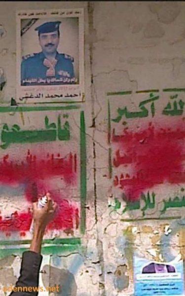 شاهد بالصورة.. خلافات حليفي الانقلاب تنتقل من الاعلام الى الشارع