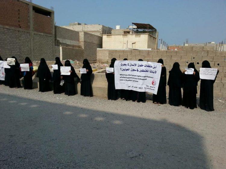 رابطة امهات المختطفين: مليشيا الحوثي اختطفوا 613 معلما