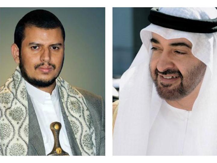 فضيحة جديدة .. تسريب تسجيل صوتي يكشف علاقة الإمارات بالحوثيين