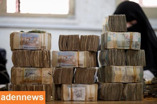 العملات الاجنبية تواصل تراجعها الكبير امام الريال اليمني في صنعاء وعدن اليوم الاربعاء 20-2-2019