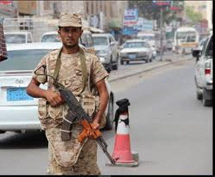 قوات الامن في عدن تقبض على اثنين من اخطر مروجي المخدرات في المحافظة