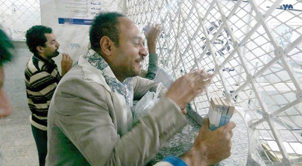صنعاء: مليشيا الحوثي ترصد التحويلات المالية وتتعقب مستلميها … تفاصيل