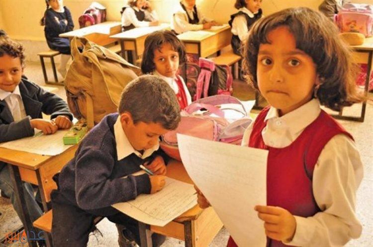 بالتزامن مع اليوم العالمي للفتاة 31% من الفتيات اليمنيات خارج فصول الدراسة