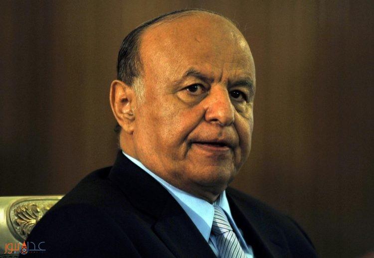 رئيس الجمهورية اليمنية: كانت ثورة أكتوبر الظافرة حدثاً أعاد للجنوب حريته ولليمن كرامته