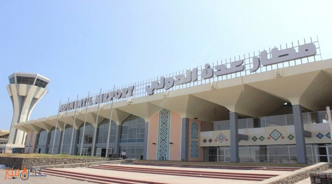اليمنية تعلن استئناف الرحلات الجوية من وإلى مطار عدن الدولي بدءاً من هذا الوقت!