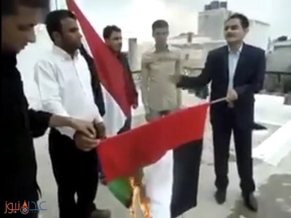 فيديو.. يمنيون في الهند يحرقون العلم الاماراتي ويهتفون ضد محمد بن زايد