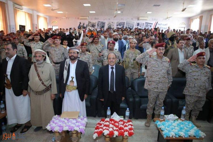 بحضور نائب رئيس الجمهورية، مأرب تحتفل بالذكرى الـ54 لثورة أكتوبر