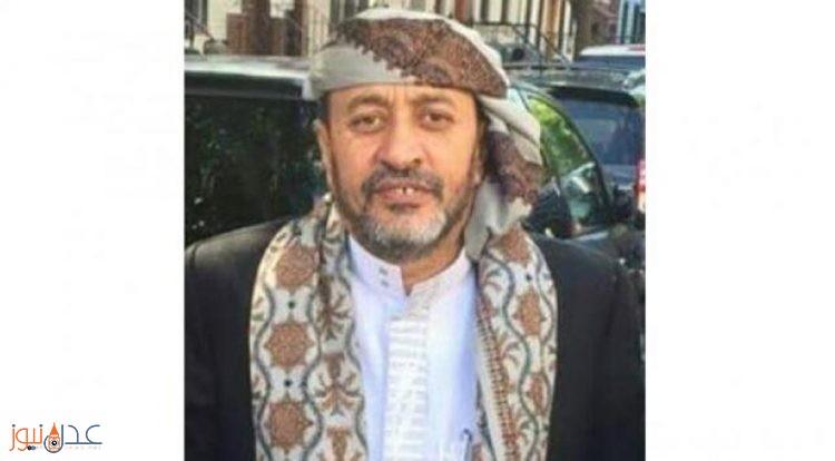 """مسلحون مجهولون يحاولون اغتيال المرشد الديني بالجالية اليمنية في ولاية"""" نيويورك"""" بمدينة تعز"""