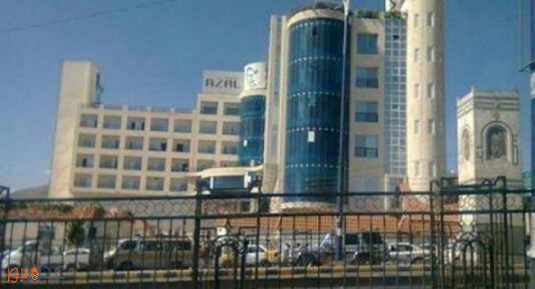 محكمة غرب الامانة تصدر حكما بإغلاق اكبر مستشفى في امانة العاصمة صنعاء