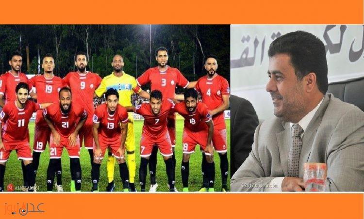 المنتخب اليمني يتقدم إلى المركز 112 في تصنيف الفيفا