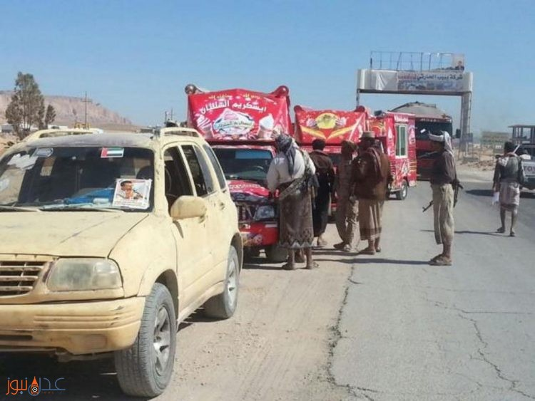 قوات الحزام الامني في عدن تواصل احتجاز ابناء المحافظات الشمالية ومنعهم من دخول عدن