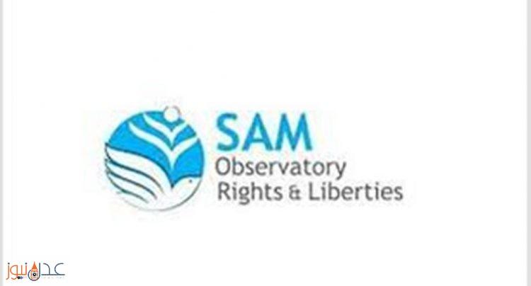 منظمة سام: 382 حالة انتهاك لحقوق الانسان في اليمن خلال شهر سبتمبر الماضي 70% ارتكبها الحوثيون