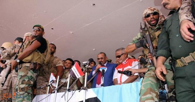 مجلس عيدروس الانفصالي يستعد لإعلان فروعه بالمحافظات الجنوبية