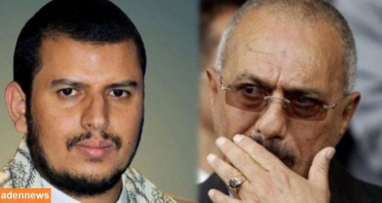 مليشيا الحوثي تختطف رئيس فرع المؤتمر الشعبي العام (جناح صالح) في مديرية همدان بصنعاء