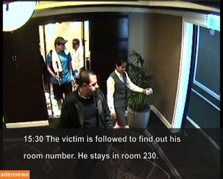 """خطير جدا.. """"شاهد"""" تقرير يتحدث عن دور """"أبو ظبي"""" في اغتيال قيادات من حماس!!"""